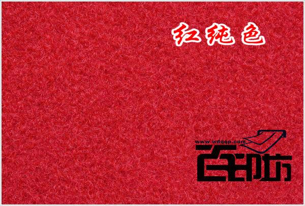 Цвет: Чистый красный