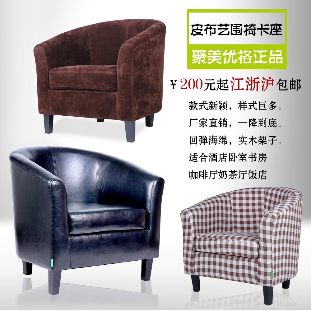 特价小户型皮艺布艺现代简约酒店双人单人沙发组合围