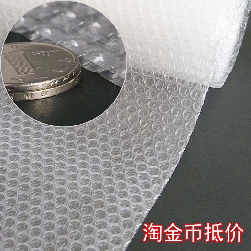 冬季防寒隔音玻璃保温膜 加厚透明气泡保温窗贴保暖贴8米包邮