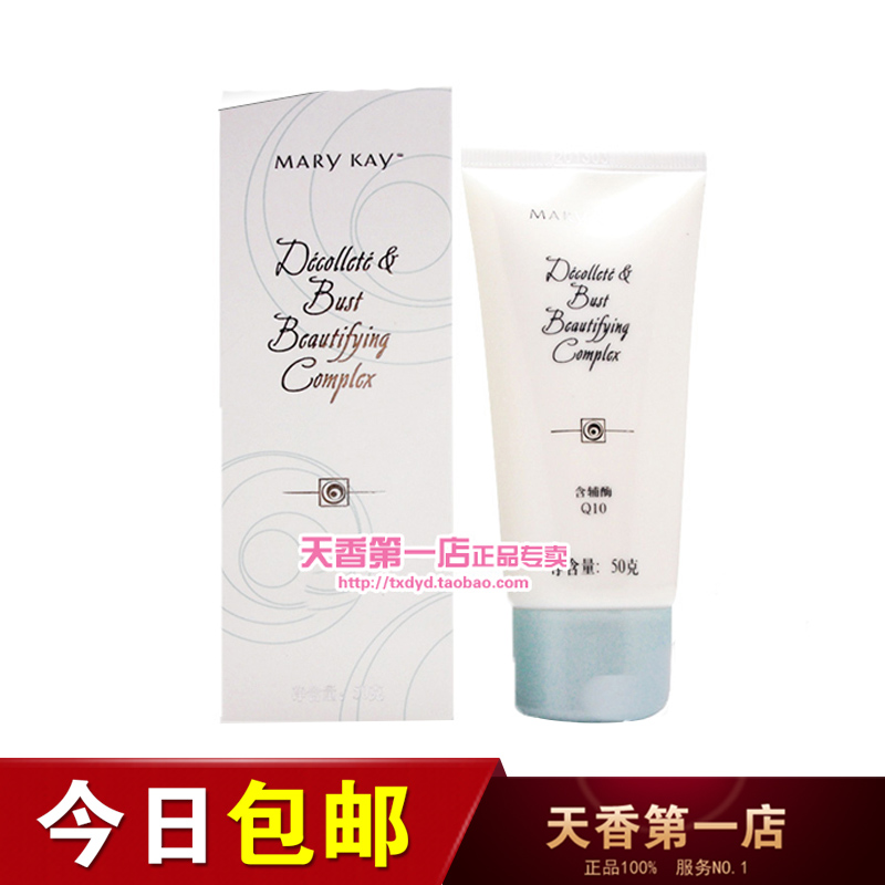 Marykay  50g