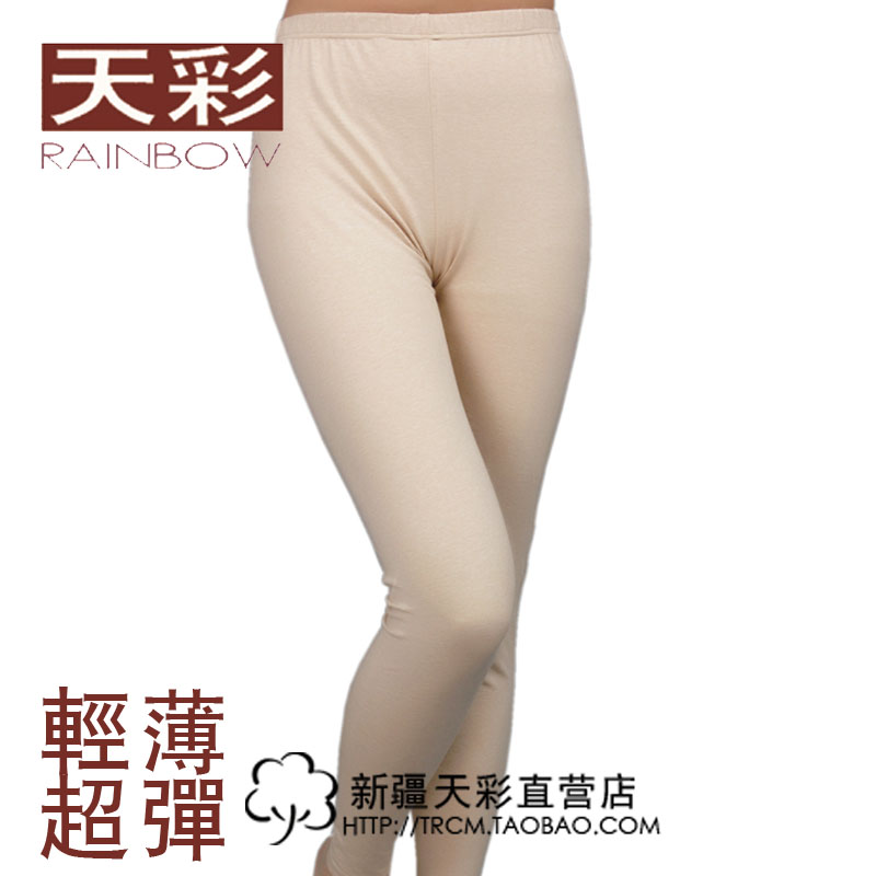 Bag mail Xinjiang Tiancai lady legging cotton light tight personal backing long underwear breathable comfort