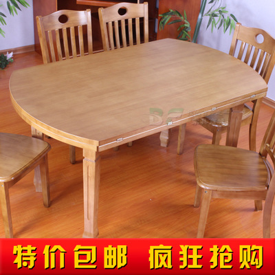 Oak wood dining table and chairs retractable folding table round table sets three bags free shipping home Specials 3 #