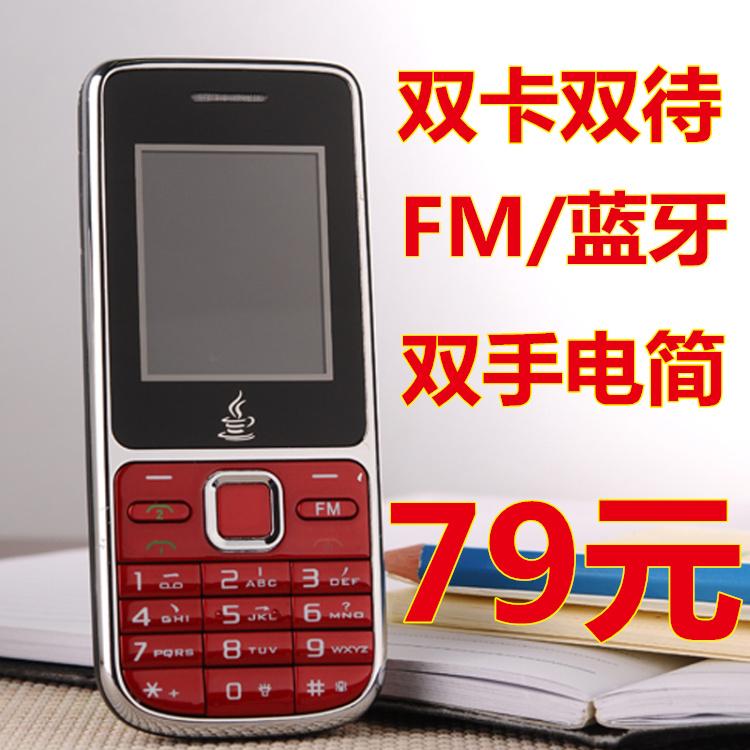 Мобильный телефон China recorded