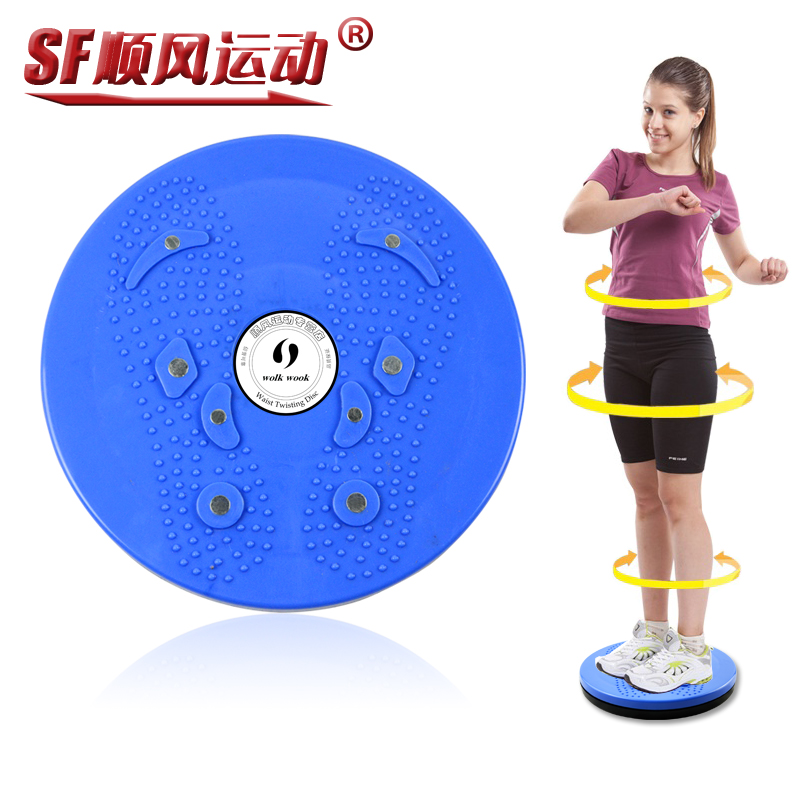 Korean 3 in 1 slimming magnetic twist the large rotating Twisted magnetic massage twist waist and lumbar disc