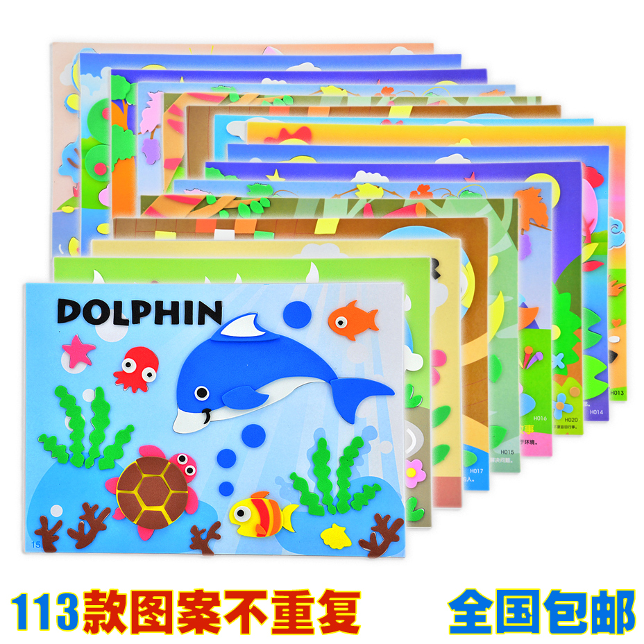Large package email EVA hand made children's title baby DIY sticker puzzle 3D three-dimensional stickers, toys