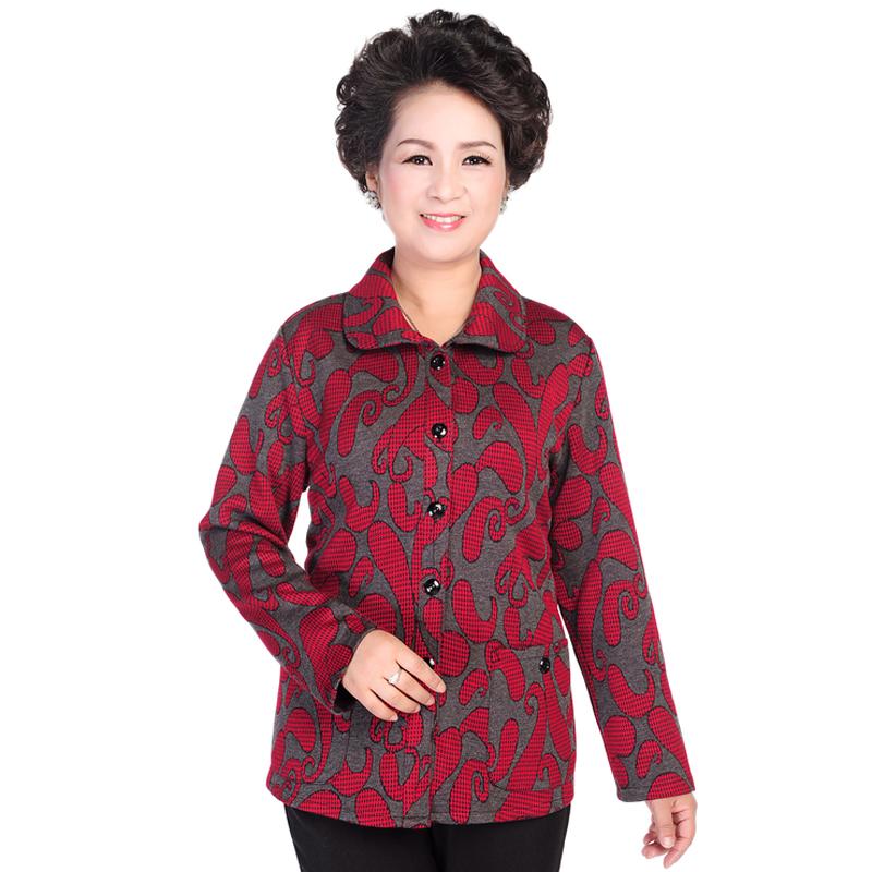 Одежда для дам Shunfeng 25 Shunfeng