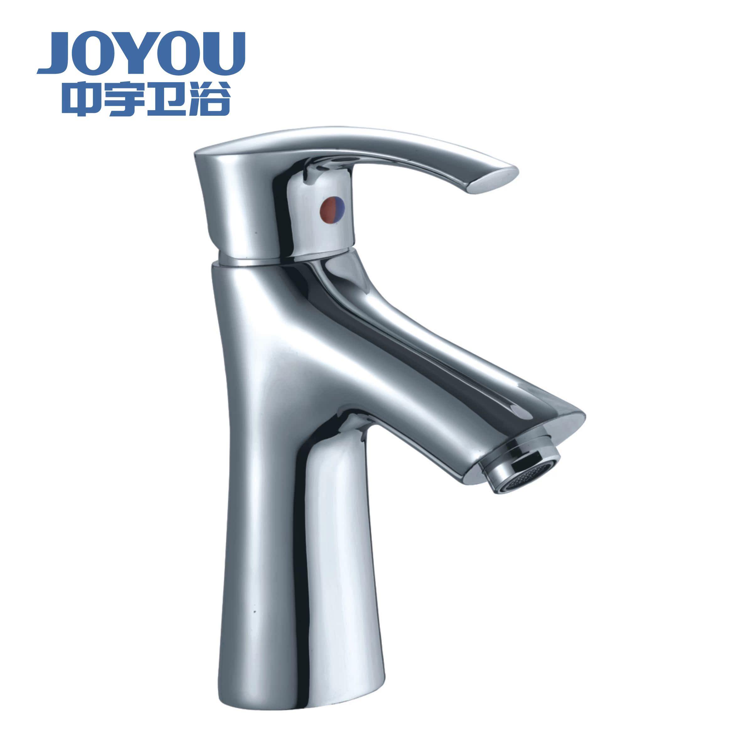 全铜面盆龙头JY00341
