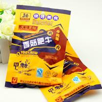 【江浙沪满78元包邮】香菇肥牛10包价 正品保证