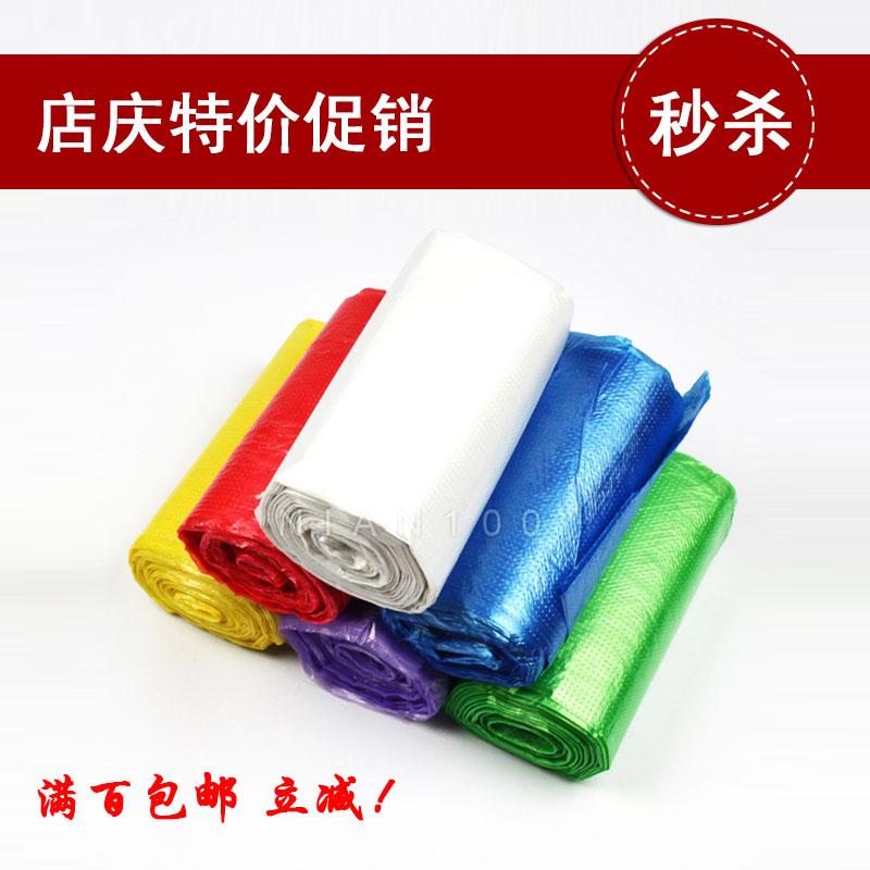Мешки для мусора Jia Lina  50×60cm 30