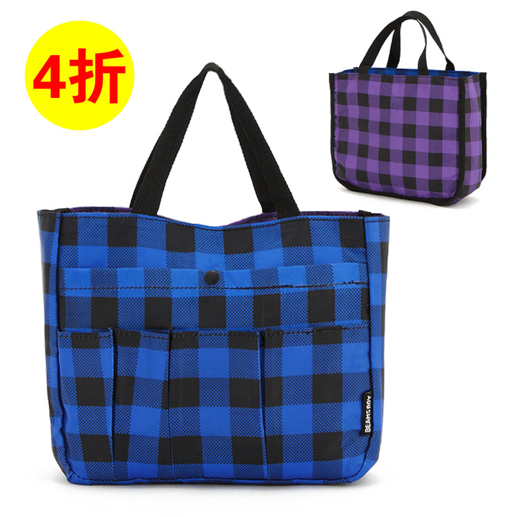 Sporting Plaid multi compartment hand bag handbag bag Pack in the pros and cons of dual-use 0119