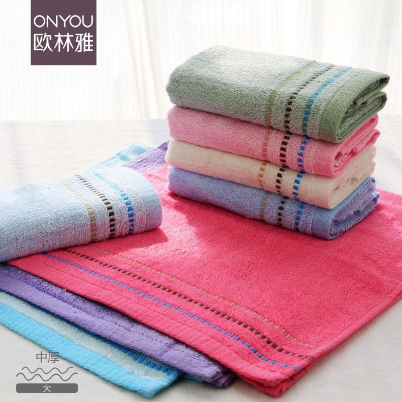 欧林雅竹纤维毛巾 儿童洗脸竹炭美容抗菌洁面巾特价 成人洗脸毛巾