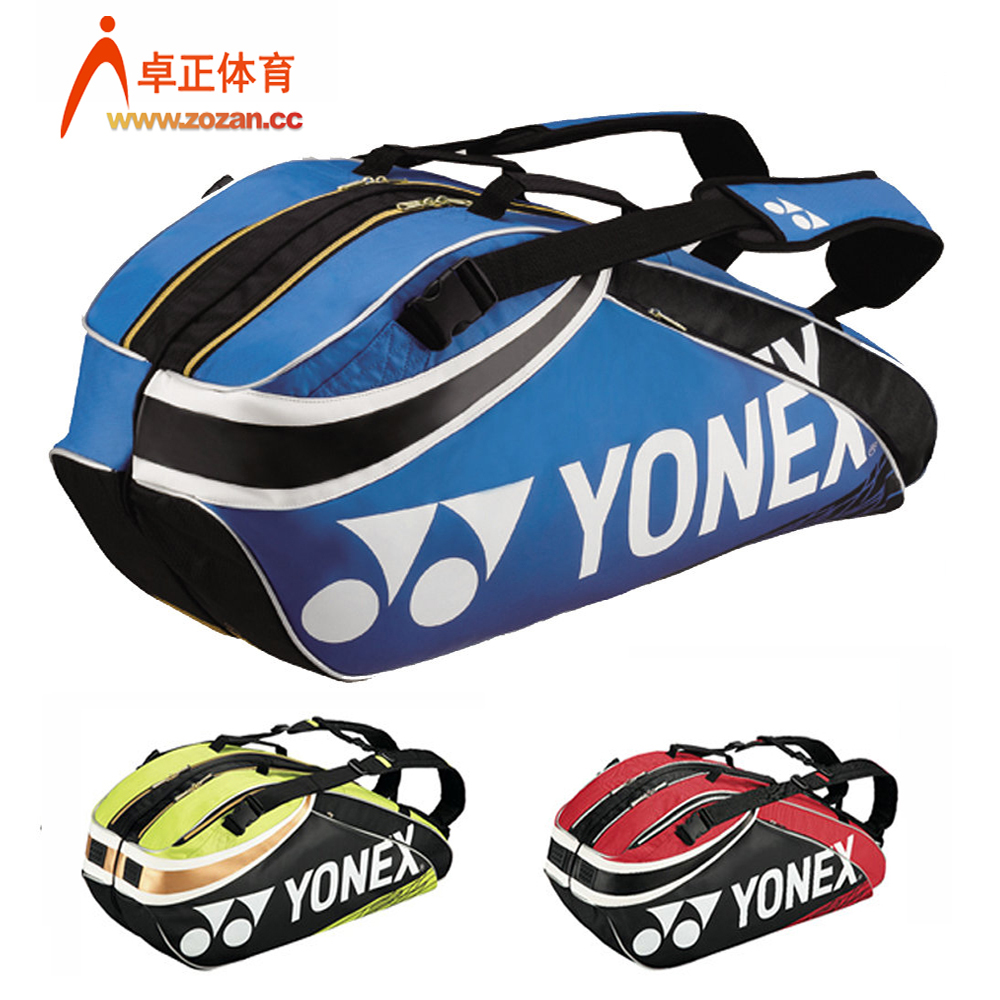 Сумка для ракетки Yonex  SUNR