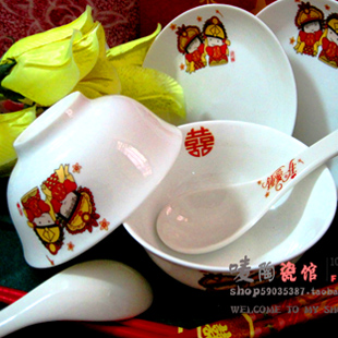 结婚碗筷对碗 婚庆陶瓷喜碗套装子孙碗 夫妻碗结婚礼物碗筷 礼盒