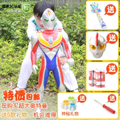 International Children ' s Day gift Edition Ultraman toy Superman tailuodi 70CM90cm Cana specials email
