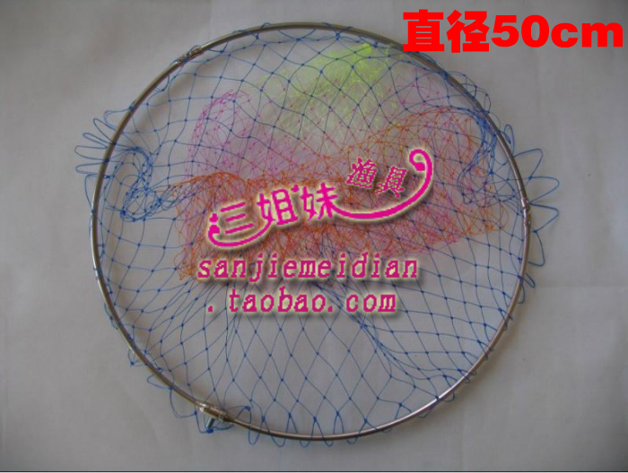 Сачок рыболовный Kangtai Fu fishing gear 50 8mm Kangtai Fu fishing gear