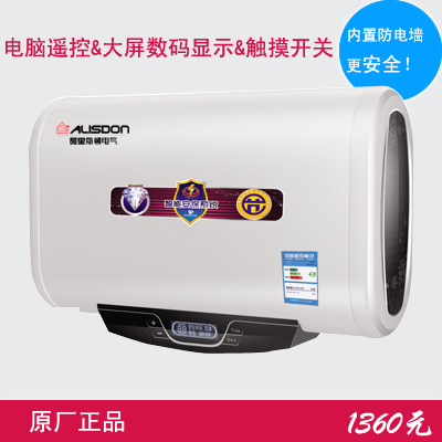 Genuine Guangzhou bathing 40/50/60 liter electric water heater water heaters slim double liner shipping computers