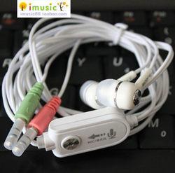 [年货节大促] 包邮2米3米两种长线入耳式台式机笔记本电脑耳机耳麦 五颜色可选