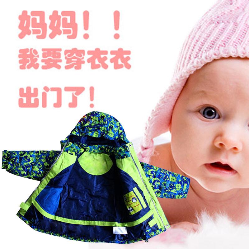Верхняя Детская Одежда Дешево