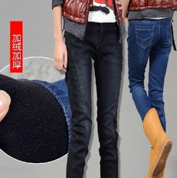 Korean style big size thick slim jeans, pencil pants