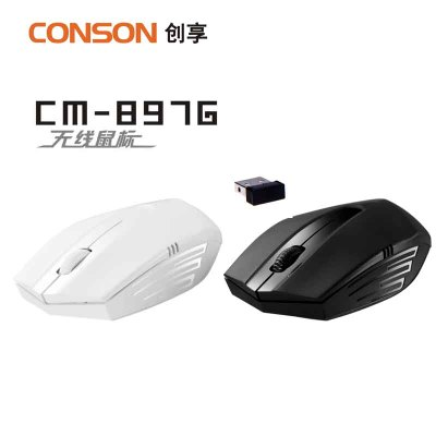 Enjoyed a CM-897G wireless mouse black and white mouse intelligent power-saving new listing
