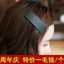 Korea hair accessories Headwear solid color rectangular base side folder hairpin hairpin bangs word folder