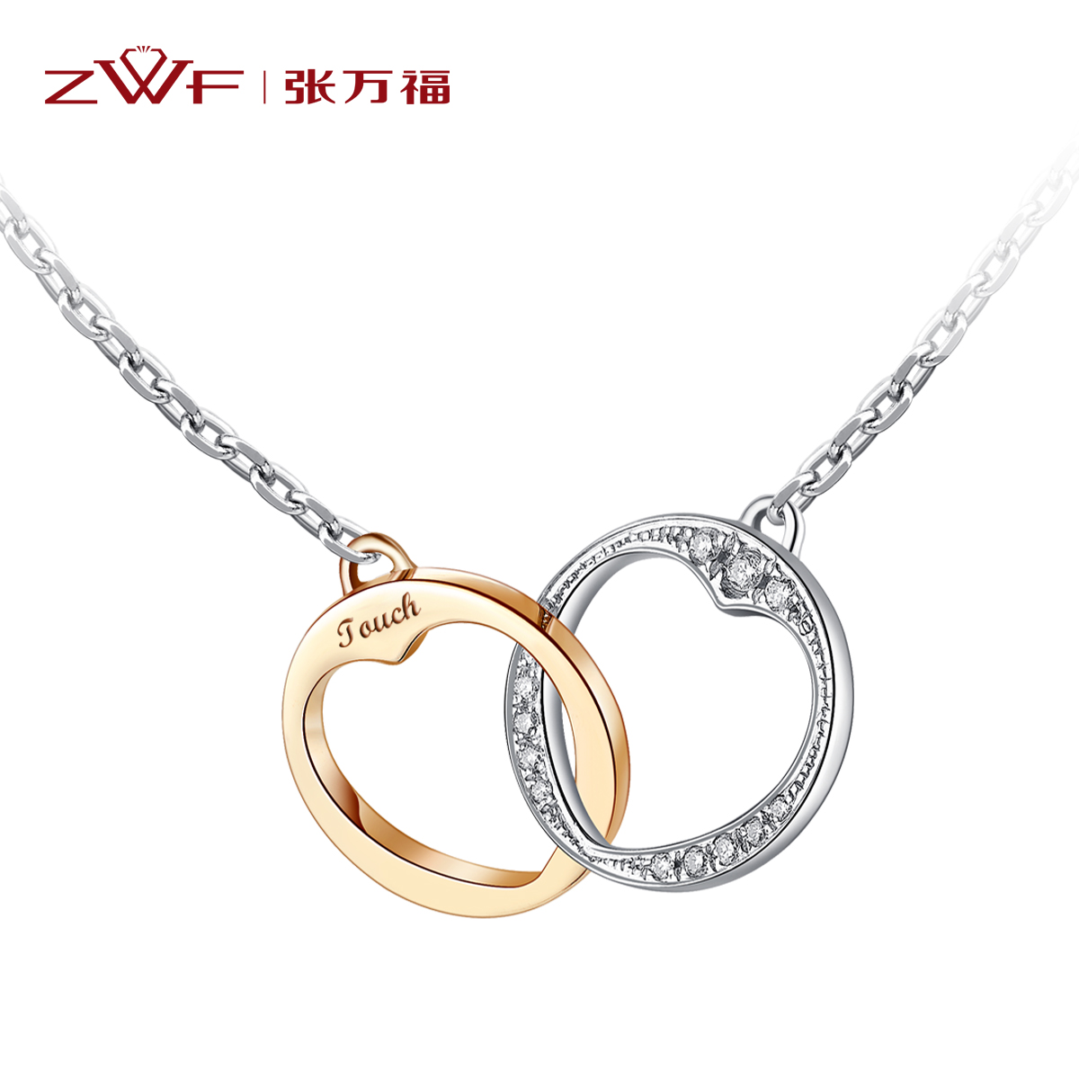 Zhang wanfu 18K two color diamond Platinum gold classic pendant necklace pendant necklace BLK design touches zwf
