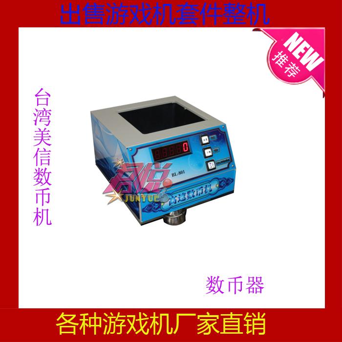 Игровой автомат с игрушками Austrian Rui