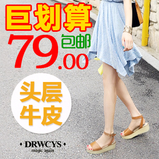 2013 summer new style sponge cake layer at the end of real leather women sandal with thick-soled platform shoes with comfort package mail