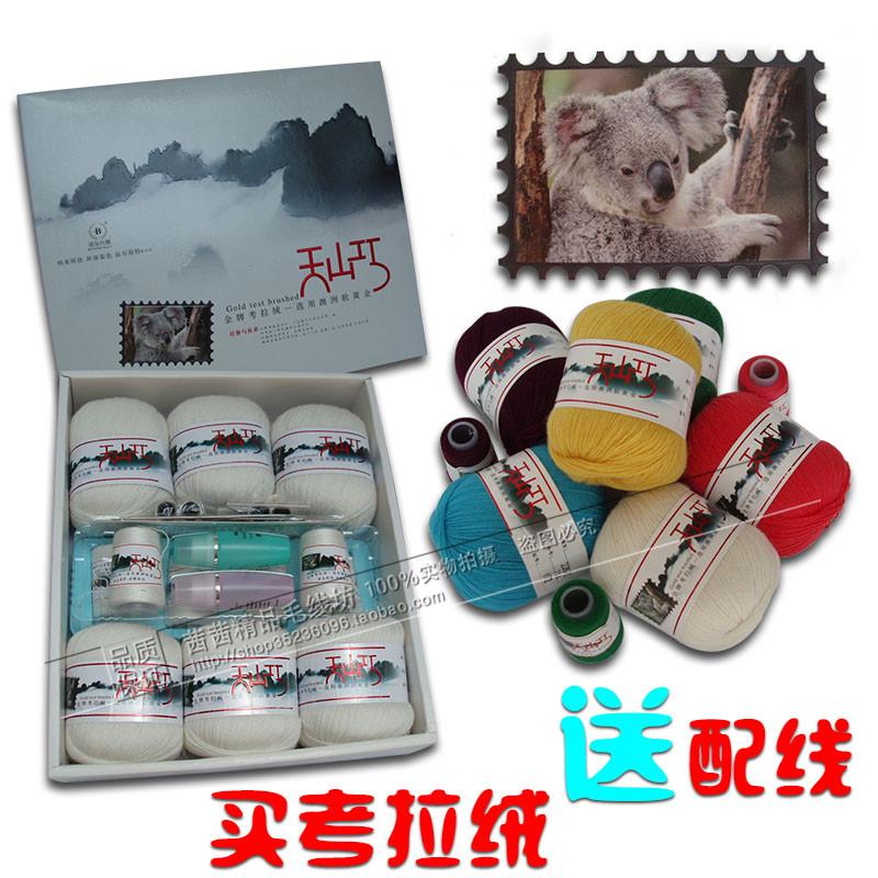 Шерстяная пряжа Золотая медаль boerdanna Qiao 6 + 6 Коала, плюшевые Коала | tianshan бархат Австралии импортируются специальные Shoppe