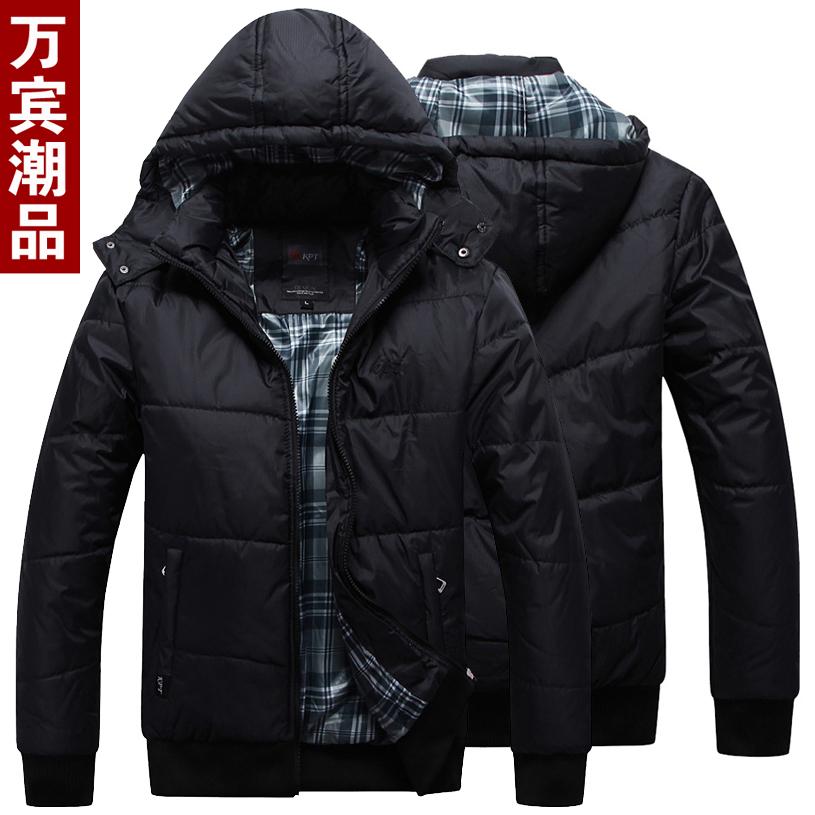 Куртка Others 8808