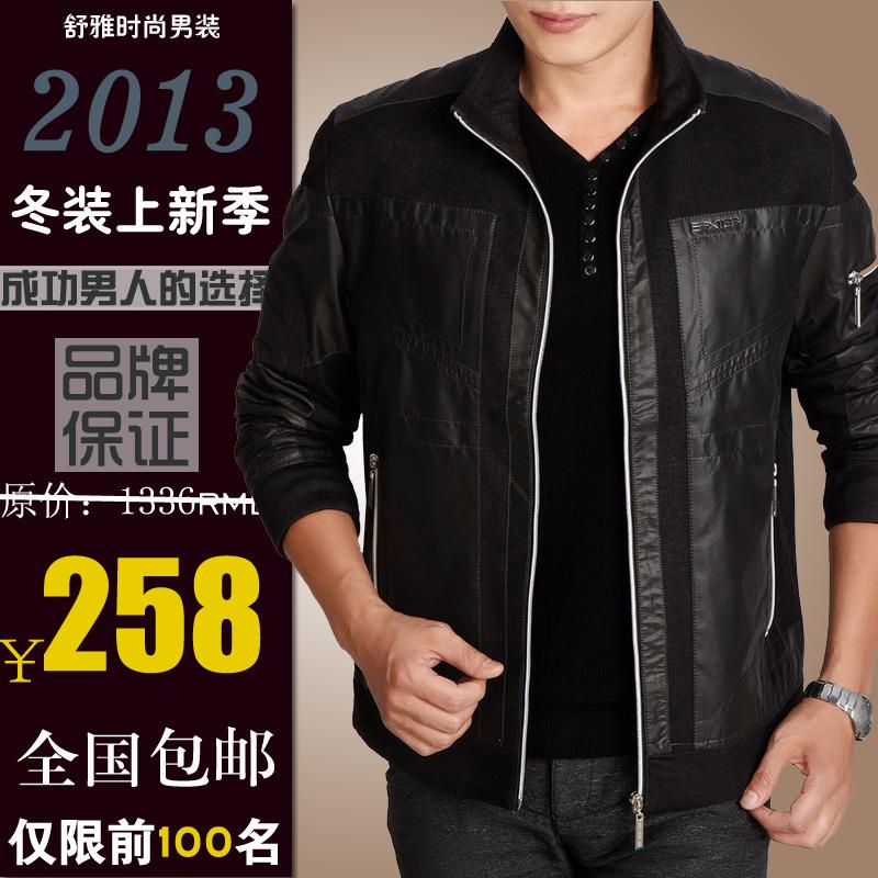 Куртка Seven7 2013