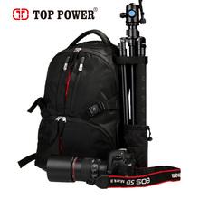 源动力 专业单反相机包 双肩摄影包 通用数码相机背包 微单单反包