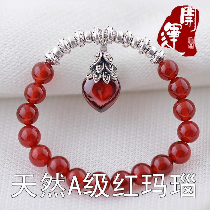 天然巴西进口A级红玛瑙 925纯银转运手链 女士复古手链/饰品
