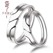 Years S925 sterling silver imprint never separated couple rings can be engraved ring silver ring