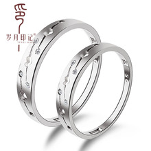 Years S925 sterling silver imprint Starwish rings couple rings can be engraved silver ring set with diamonds