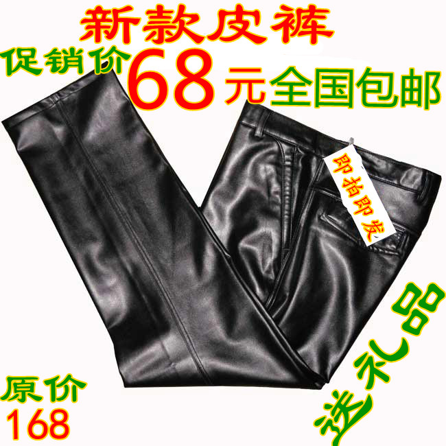 New post men's pants, men's straight men's pants men s winter windproof Pu/leather pants and cashmere plus size thermal