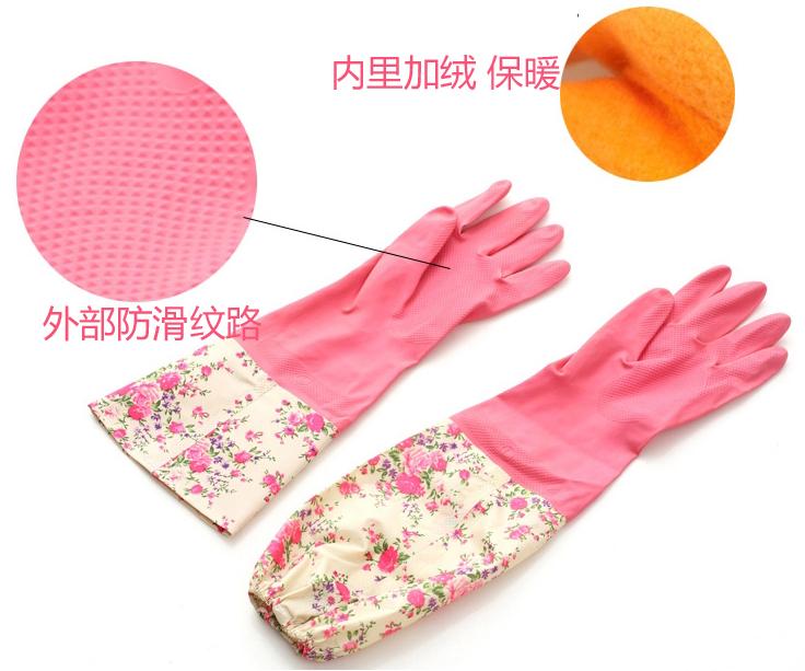 长款花袖加厚家务手套橡胶手套洗碗洗衣手套