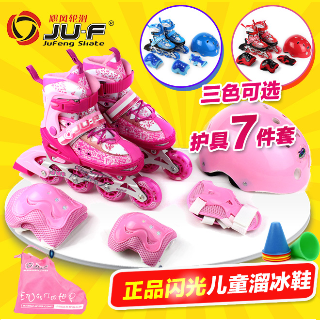 Новые детские коньки полный комплект