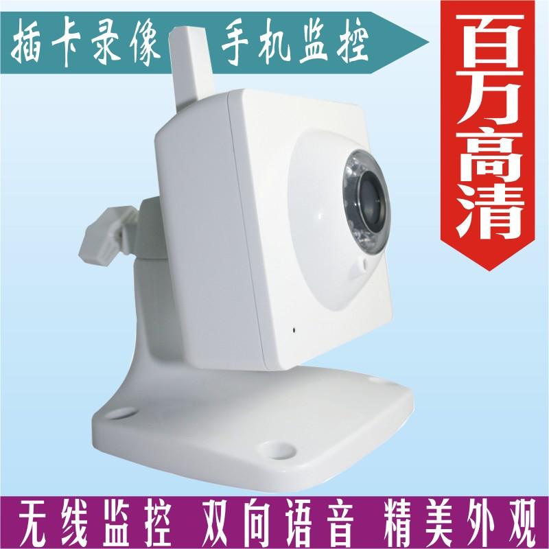 IP-камера   WIFI