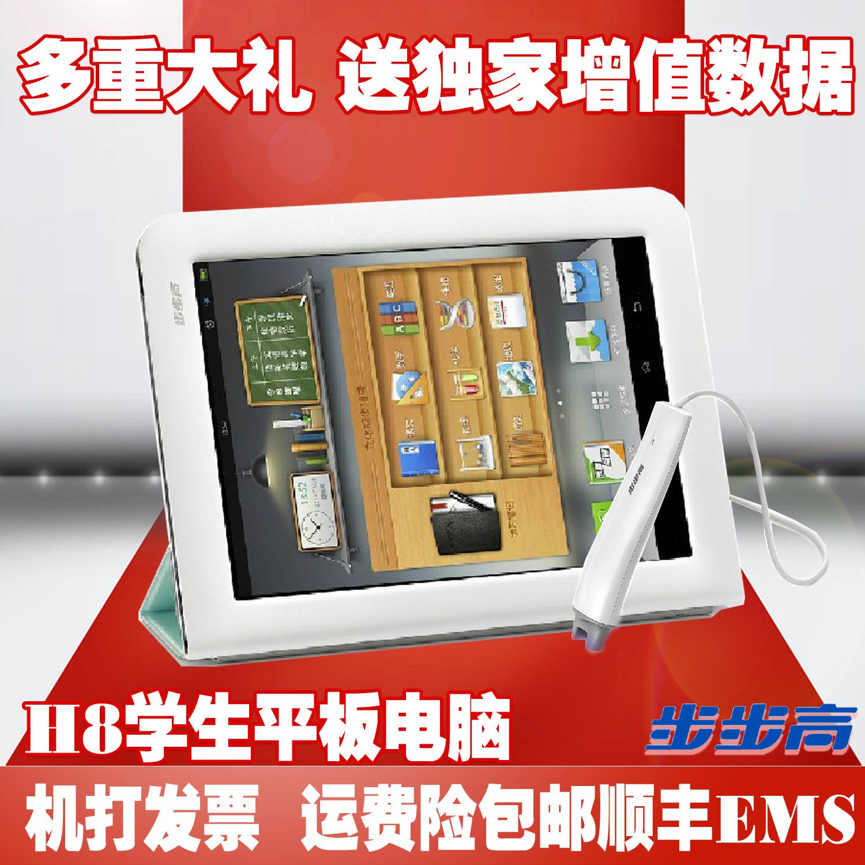 家教机_新品bbk步步高家教机h8学生平板电脑学习机正品小学初