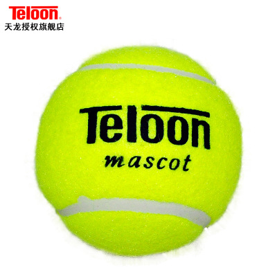 Denon teloonT801 genuine tennis training exercises entertainment equipment Tennis Tennis 3 Specials