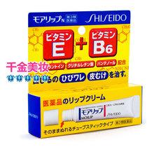 资生堂 日本 MOILIP润唇膏 强效滋润修护 对舔嘴唇上火起疹很有效