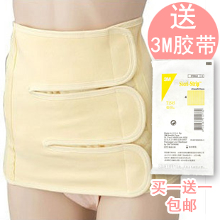 Japan's Sanyo Dacco Caesarean abdomen belt belt belt special corset bondage belt (Color classification:Light yellow) (Size:S)