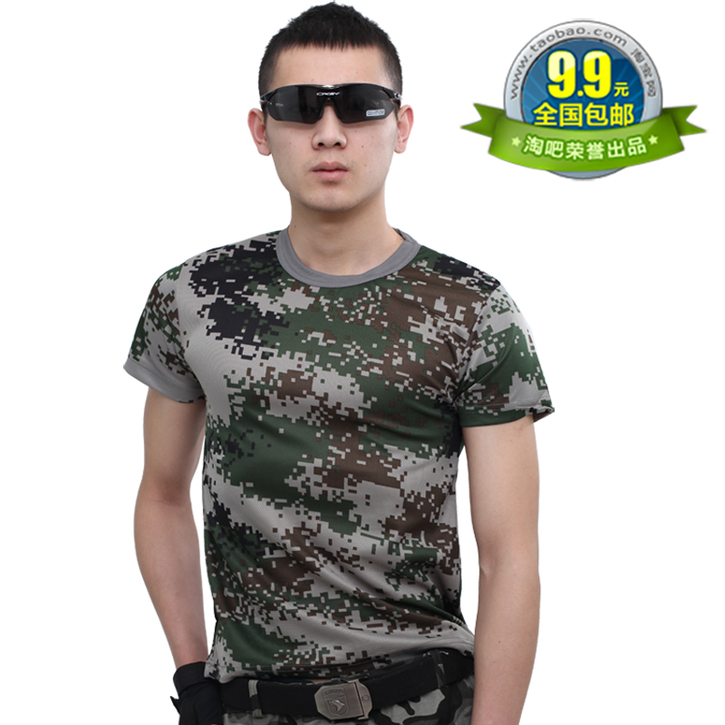 Short sleeve round neck stretch fast dry outdoor jungle Camo digital t-shirt I am Joes field men's t shirt