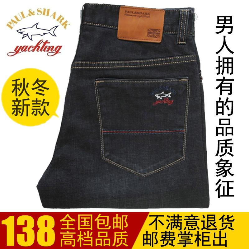 Джинсы мужские Paul Shark Классическая джинсовая ткань 2013