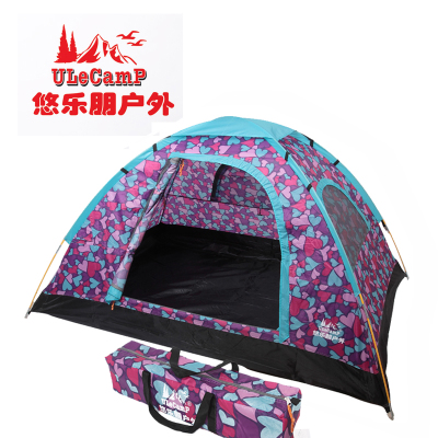 6188 Au Lac Four children play tent outdoor tent camping tent tourist couple