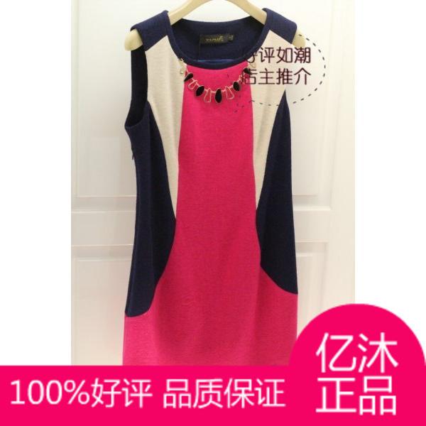 Женское платье   YM31C105