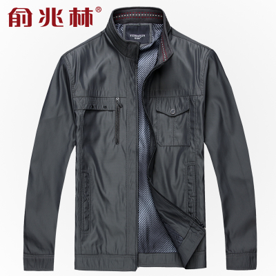 Yu Zhaolin jacket middle-aged men middle-aged men's jackets bright side yards Daddy autumn jacket