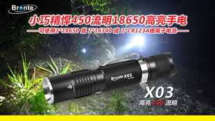 Jetbeam RRT21 XM-L T6 LED Flashlight magnetic stepless dimming 18650 rechargeable Free Shipping