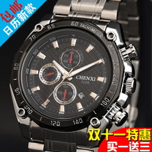 Hin fenger authentic man watches waterproof steel belt calendar leisure watches not mechanical automatic fashion big dial